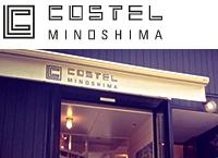 COSTEL MINOSHIMA(コステル美野島)