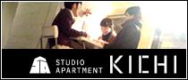 STUDIO APARTMENT KICHI[スタジオアパートメントKICHI]